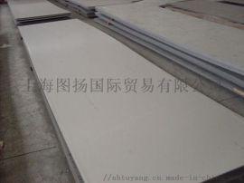 日本冶金Inconel600钢板 合金板 合金钢板
