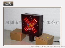 200型红叉绿箭通行灯 通行指示器