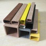 玻璃钢角钢高强度型材异型加工定制C字型非金属材料
