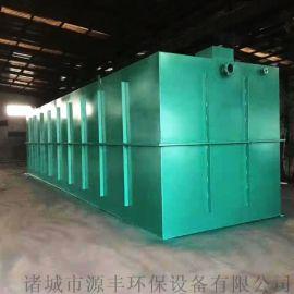 农村地埋式污水处理设备 小型污水处理设备