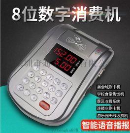 通卡科技 饭堂售饭机 无线/GPRS通讯