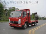 厂家直销国五蓝牌平板运输车