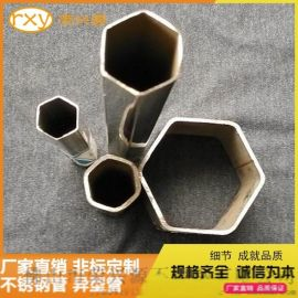 北京通州不锈钢异型管304不锈钢六角管定制