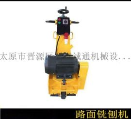 襄阳市路面铣刨机地面清洗铣刨机凿毛机