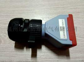 防爆指示灯电压AC220V/380V
