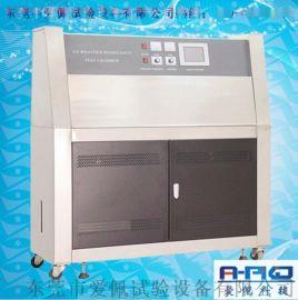 紫外测试耐气候试验箱