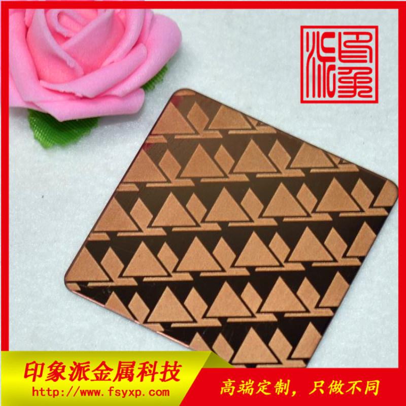 304镜面玫瑰金蚀刻板厂家供应 不锈钢彩色板