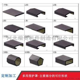设备防尘罩 机床附件直线导 油缸防护罩 风琴防护罩