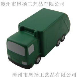安全环保pu玩具 pu压力球 pu发泡球  垃圾车