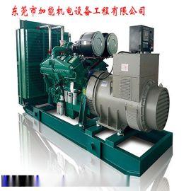 600kw发电机制造商 600kw发电机制造基地