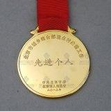 定做徽章胸章高端領跑,超值的定製金銀章傾情奉獻