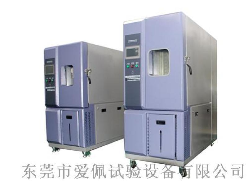 高低溫試驗設備生產廠家