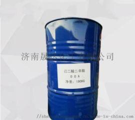 环保无毒阻燃耐寒增塑剂齐鲁蓝帆己二酸二辛脂DOA