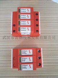 DG M TNS 385 电涌保护器2级