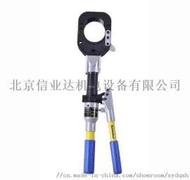 K-HSG85手动液压切刀
