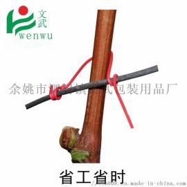 园艺枝条扎丝 绑葡萄用扎线铁绑丝 省工省时 文武