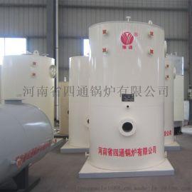 厂家直销节能环保立式燃油燃气蒸汽锅炉