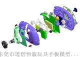 喷水枪手板设计,仿真车玩具手板,儿童滑行车手板设计