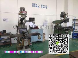 河南郑州塑胶模具注塑成型加工