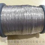 供应304不锈钢编织带_不锈钢金属软管耐腐蚀
