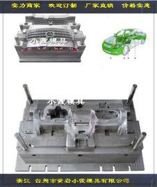 塑料模具加工保险杠模具塑料模具专业设计生产厂家