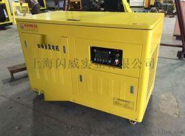 小型汽油发电机型号及规格