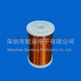 厂家直销1.0mm马达专用耐高温自粘漆包线