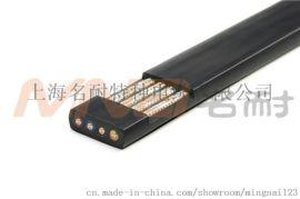 行车拖令扁平电缆,上海名耐