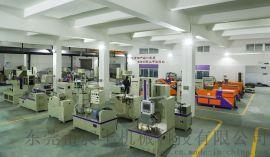 金属粉3L密炼机|喷涂加压式密炼机