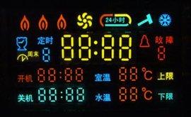 VFD彩屏显示电锅炉控制器(HSDZ-06862)