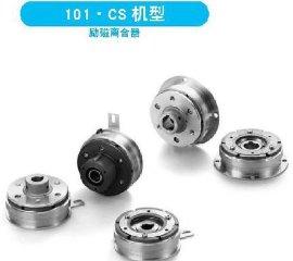 电磁离合器刹车器组(101-06-13N)