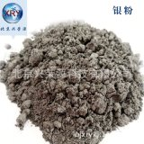 99.95%超细银粉1-3μm高纯导电片状微米银粉