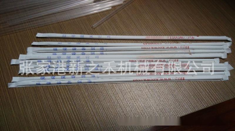 一次性纸吸管包装机纸吸管单根纸包装机高速包装机效果好质量好