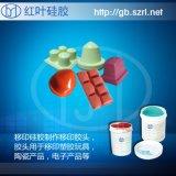pad printing silicone移印矽膠,移印膠