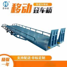 定制8-12吨手动液压移动登车桥 装卸平台月牙桥移动式液压登车桥