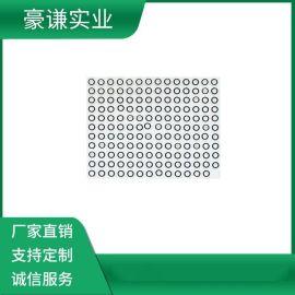 厂家定制生产手机摄像头镜片大量电子产品定制生产