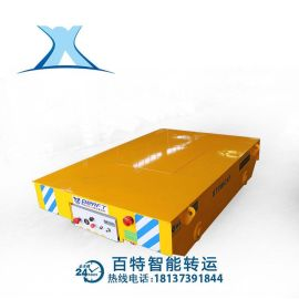定制遥控有轨平板车柴油搬运车 自动车间蓄电池起重轨道车