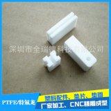 铁氟龙加工厂 PTFE塑料配件精雕 四氟板绝缘垫片加工 铁氟龙垫片
