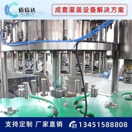 三合一灌装机械设备 玻璃瓶灌装生产线 果汁灌装机