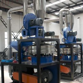 九孔SMW-520型磨粉机 小型塑料磨粉机 低温产能高