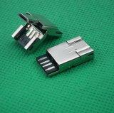 USB连接器二合一公头A公迈克5P一体U盘专用USB原厂插头工业连接器