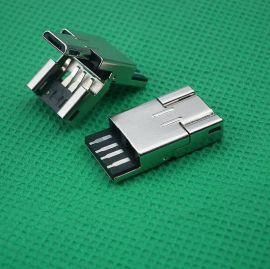 USB連接器二合一公頭A公邁克5P一體U盤專用USB原廠插頭工業連接器