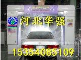哪余定做自助設備外殼廠家生產批發 推薦河北自動洗車機外殼廠