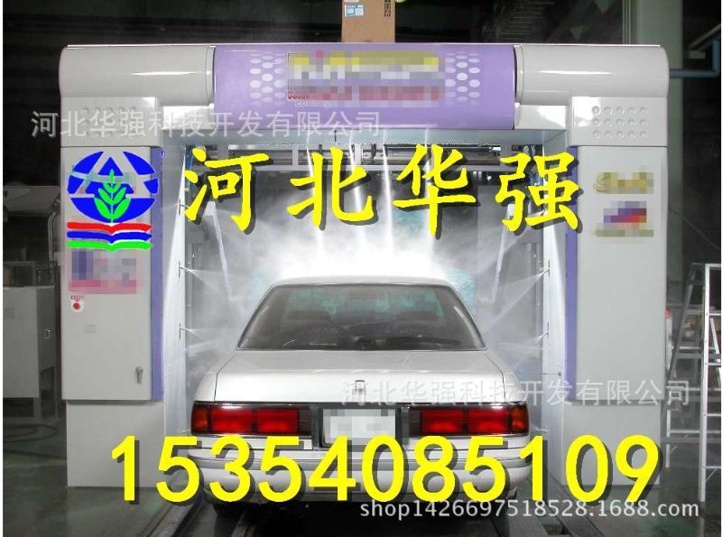 哪里定做自助设备外壳厂家生产批发 推荐河北自动洗车机外壳厂