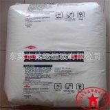 供应 高密度聚乙烯 HDPE 美国陶氏 3364 挤出线材料 电缆电线原料