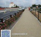 全国透水地坪彩色混凝土路面海绵城市无砂砼多孔渗水地坪