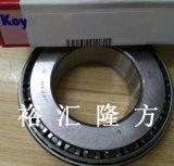 高清實拍 KOYO HCST4890 圓錐滾子軸承 HC ST4890 原裝正品