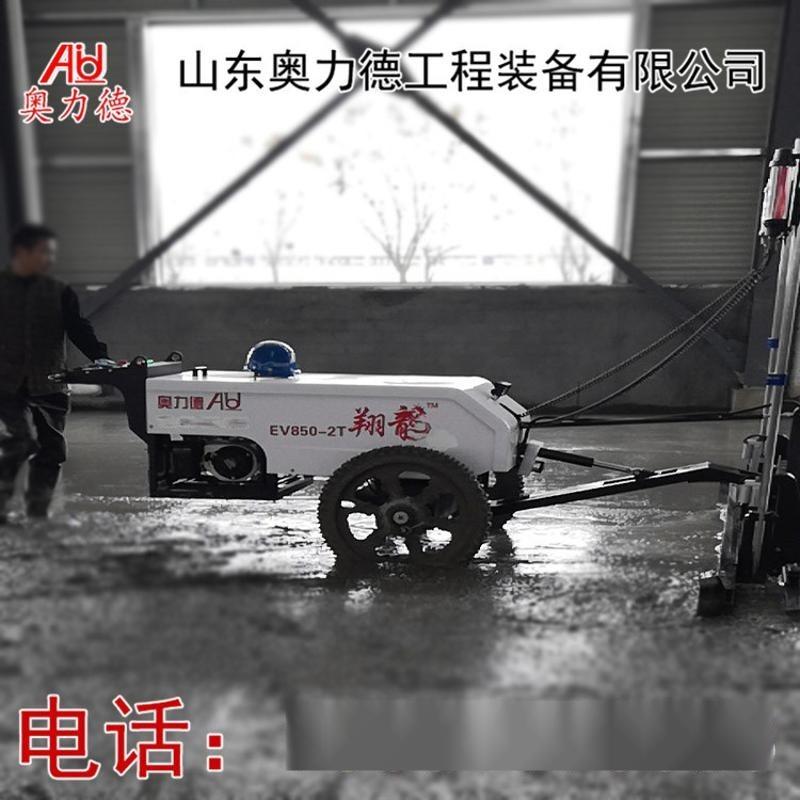 自動混凝土整平機 混凝土地面鐳射找平機