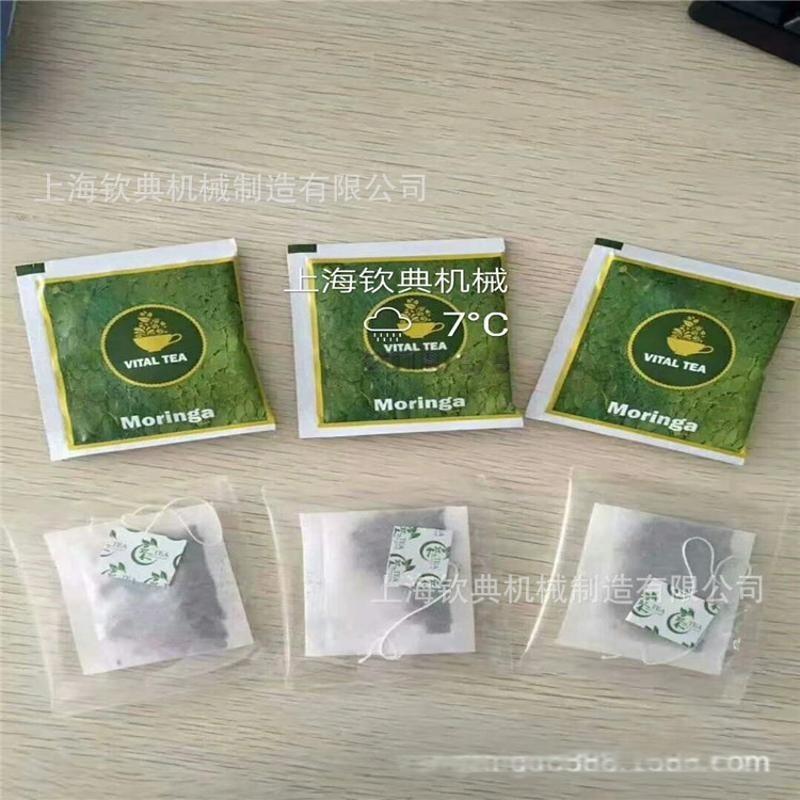 全自动挂线标袋泡茶叶包装机 油切茶内外袋茶包装机 茶叶分装机