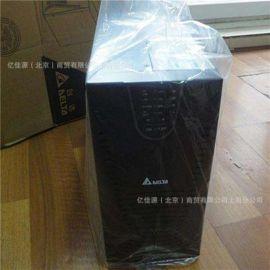 台达GES-N3K 3KVA/2400W 在线式UPS电源 在线式 长机(72V)
